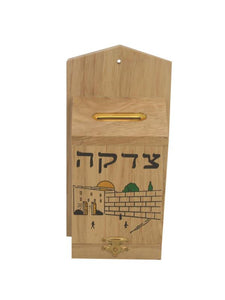 Wood Tzedakah Box  11cm