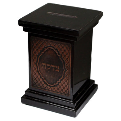 Square Wood Tzedakah Box with Faux Leather plaque 14 cm- Dark Brown