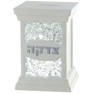 White Wood Tzedakah Box 13cm