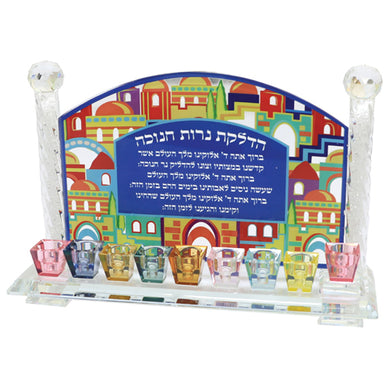 Crystal Menorah 38X23 cm with Multicolored Branches