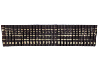 Rebbes Igrot Kodesh - 22 volume Set