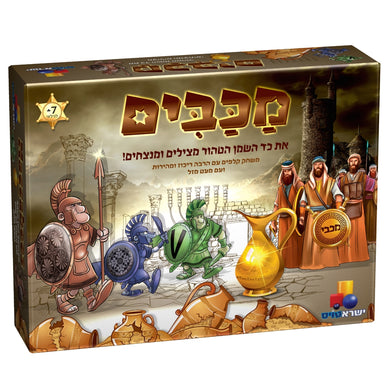 Maccabim - Quick card game