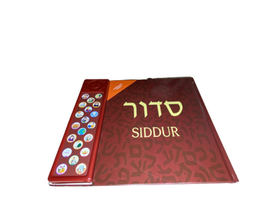 kids singing siddur