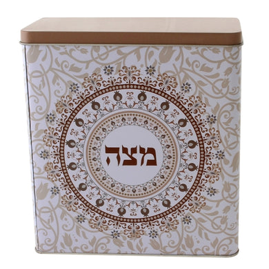 Tin Matzah Box with Lid