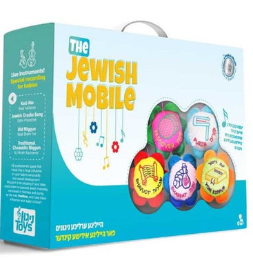 The Jewish Mobile Crib Toy