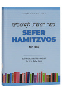 sefer hamitzvos for kids