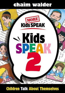 Kids Speak - 2 (English)
