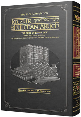 Kleinman Edition Kitzur Shulchan Aruch Code of Jewish Law Vol 5 Chapters 145-221