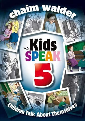 Kids Speak - 5 (English)