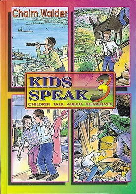 Kids Speak - 3 (English)