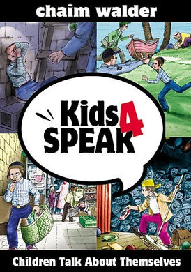 Kids Speak - 4 (English)