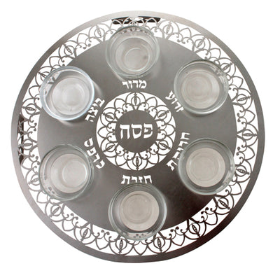 Pesach Tray/Plate