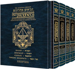 The Milstein Edition of the Later Prophets Set (4 vol.) Pocket Size