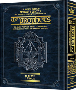 Rubin Ed. Early Prophets Kings 1 Pocket Size