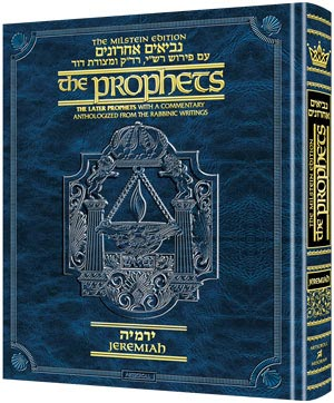The Milstein Edition of the Later Prophets: The Book of Jeremiah / Yirmiyah Pocket Size