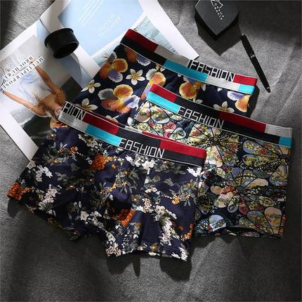 Summer breathable ultra-thin quick-drying boxer shorts 3 piece set