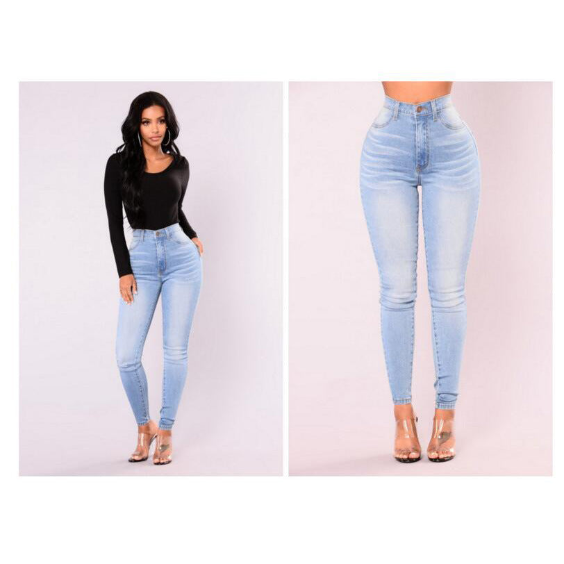 White tight-fitting stretch pencil feet jeans