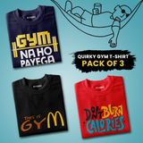 Gym Printed T-Shirt - Pack of 3 - Bushirt