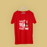 Jaha Tea Waha Me T-Shirt