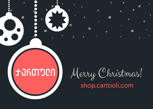 Cartooli Gift Card