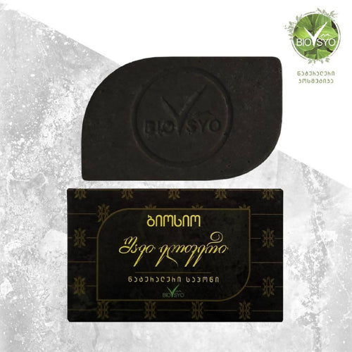 Biosyo - Soap Charcoal - for oily skin - Smooth and soft skin - 50 g