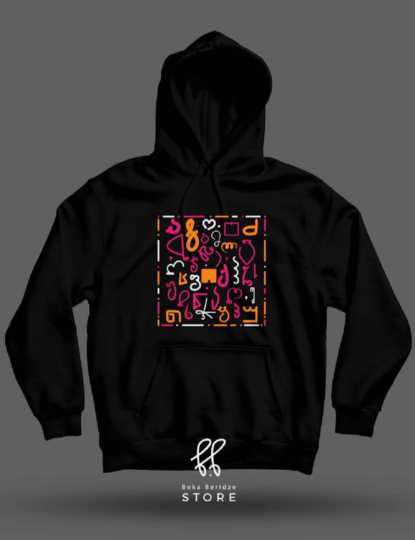 Hoodie: Colorful ABCs in Georgian, exclusive design by BB