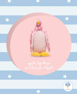 Musical Mr. Penguin by Chikatai - Free Shipping