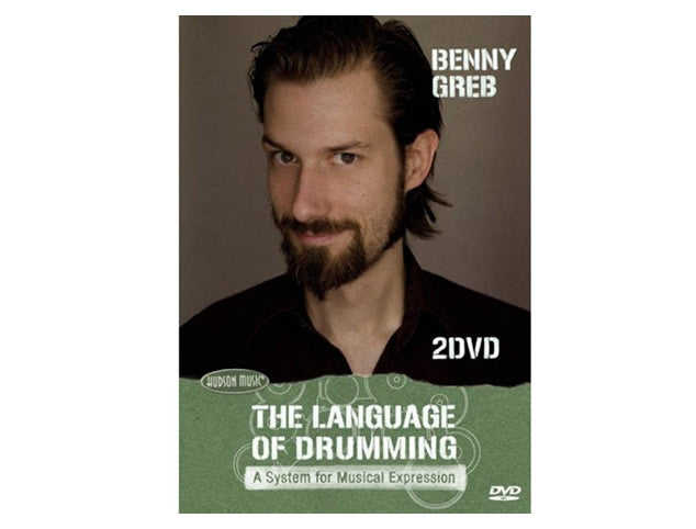 Drumming Instructional DVD's