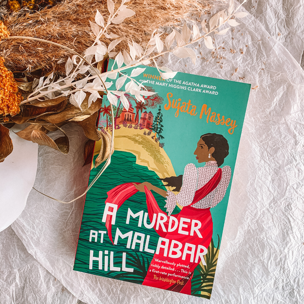 A Murder At Malabar Hill ~ Sujata Massey - Actually Boutique