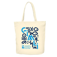 Load image into Gallery viewer, GIMLI Rune Tote Bag