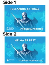 Load image into Gallery viewer, Icelandic at Home Lawn Sign