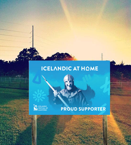 Icelandic at Home Lawn Sign