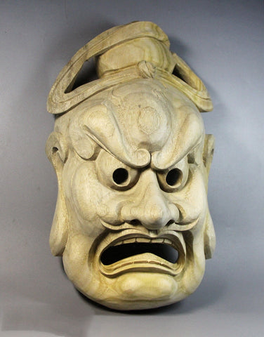 Traditional Japanese Mask