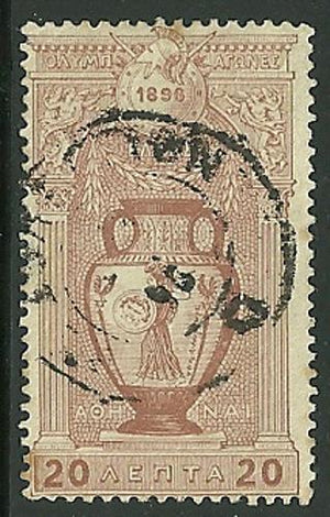 Greece - Scott 121 F-VF Used