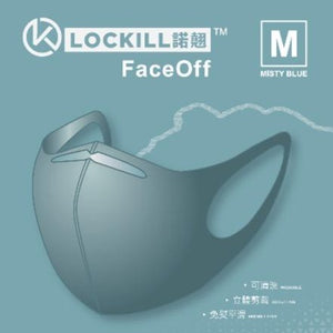諾翹 Lockill FaceOff 香港加油特別版 (限量4000隻)
