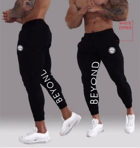 BodyBeyond Trackies