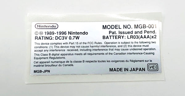 GameBoy Pocket [GBP] Model Sticker [Made in Japan]