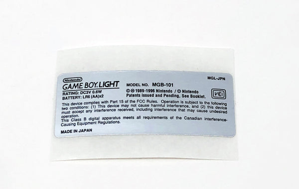 Game Boy Light Model Sticker
