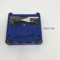 AGS 68 Game Boy Advance SP AGS-001 Used