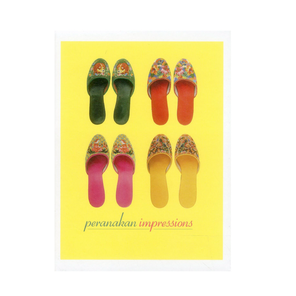 Peranakan Impressions- A Pocket Size Notebook