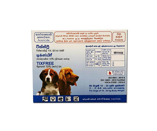 TixFree - For Dogs Weighing 10Kgs - 20Kgs