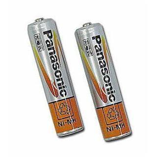 NSK Endo-Mate TC Ni-MH Rechargeable Batteries (Pack of 2) - Avtec Dental