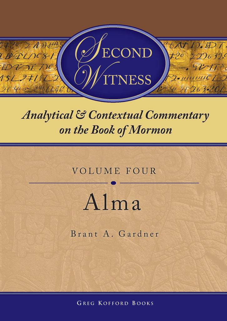 Second Witness: Volume 4: Alma