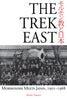 The Trek East: Mormonism Meets Japan, 1901–1968