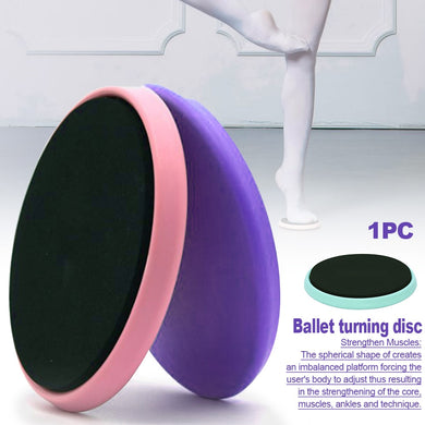 Turning Board pour Pirouettes Danse 3 couleurs disponibles