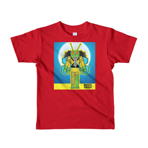 Marco Smash Full Moon Kids Tee (2-6 yrs)