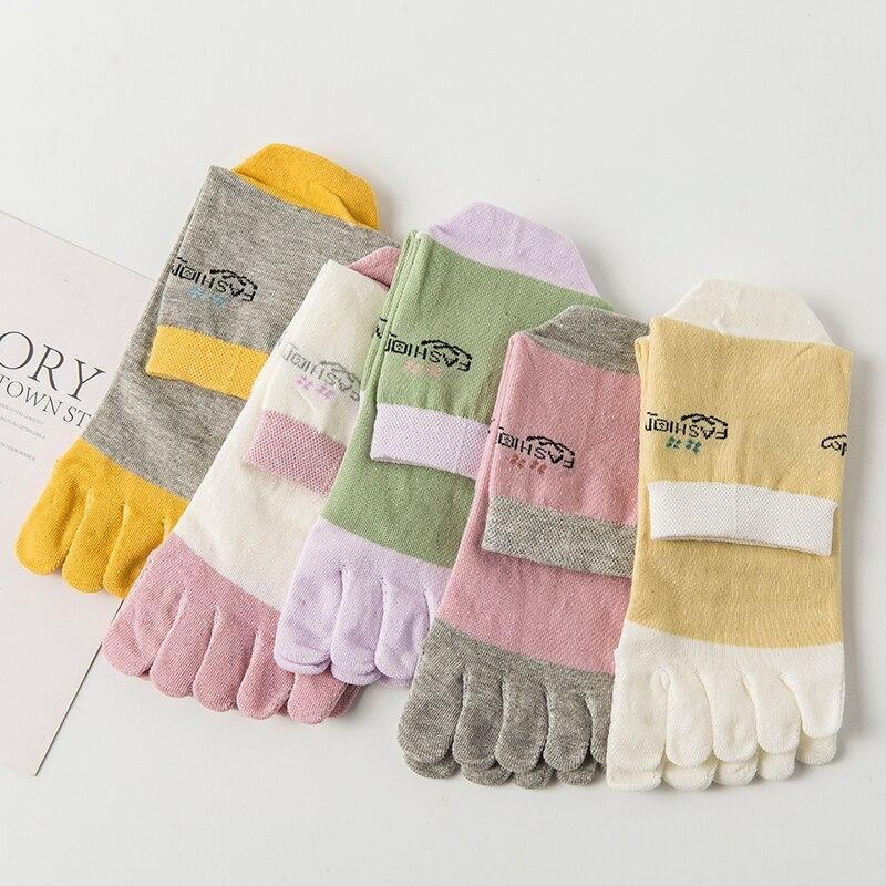 Five Finger Socks - Fashion - 5 Pairs