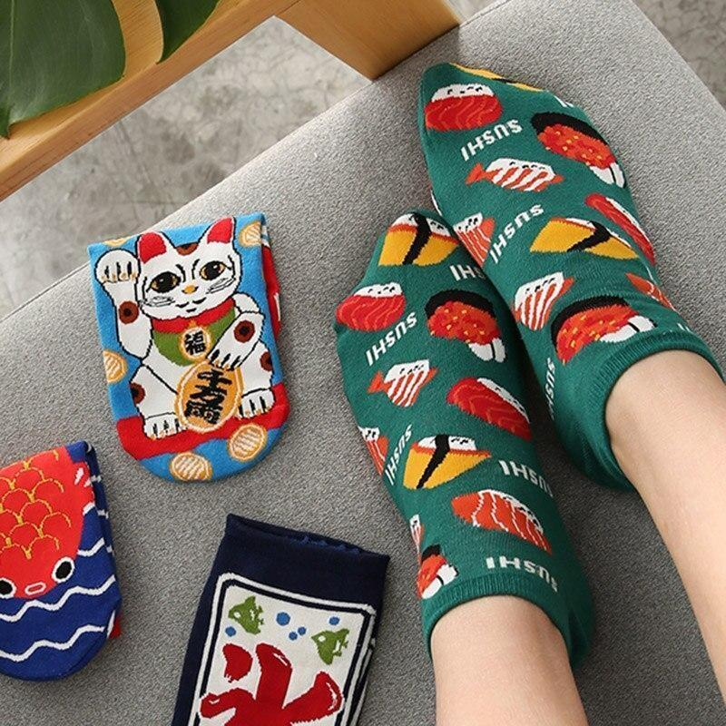 Japanese Sushi Socks - 35 - 39