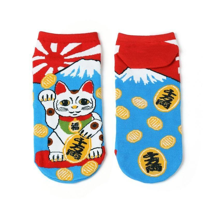 Japanese Themed Socks - 35 - 39