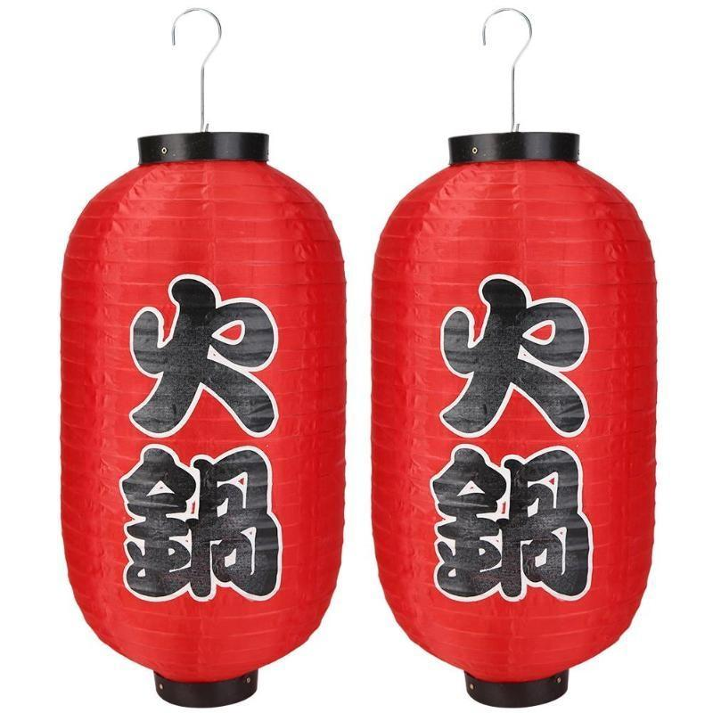 Japanese Traditional Lantern